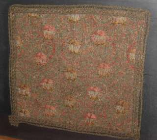 Old or Antique Middle Eastern Persian Islamic Textile