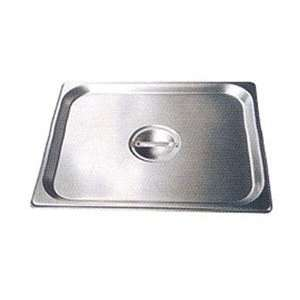 Solid Stainless Steel Half Size Steam Table Pan Cover